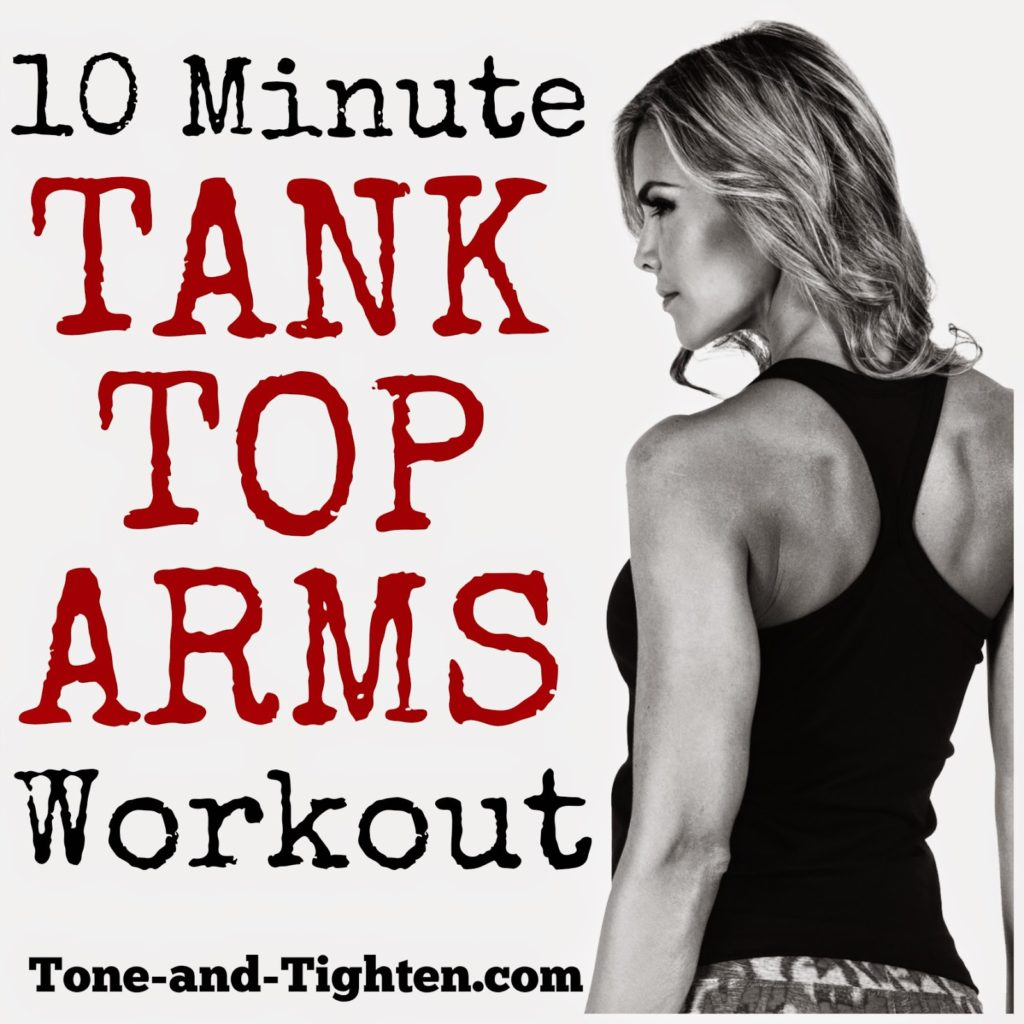 tank top arms at home
